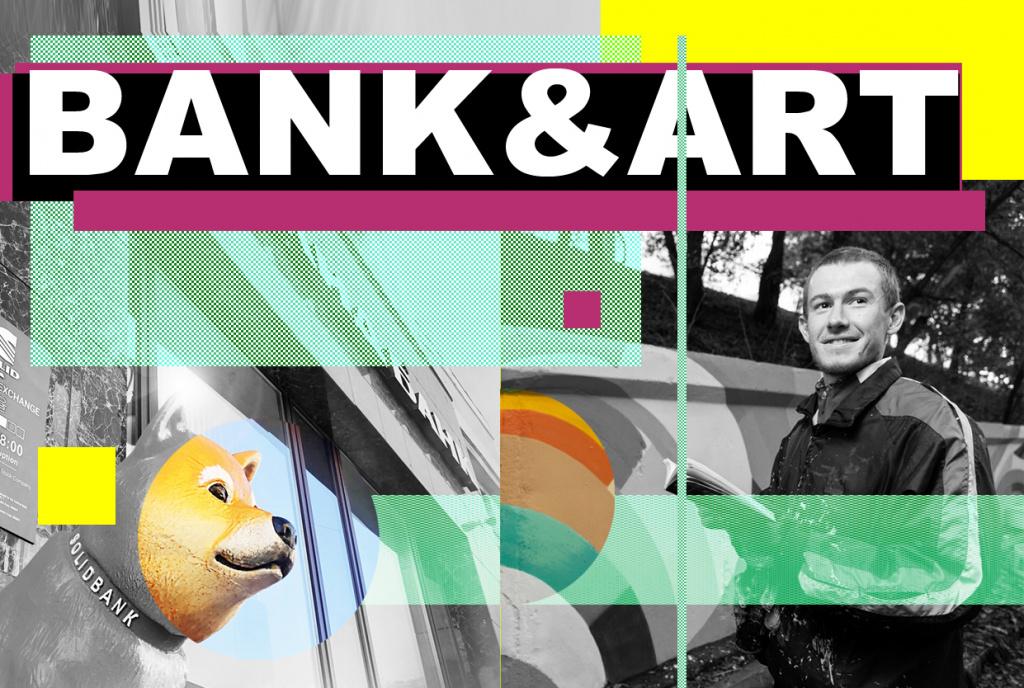 BANK&ART ПРИМА.jpg